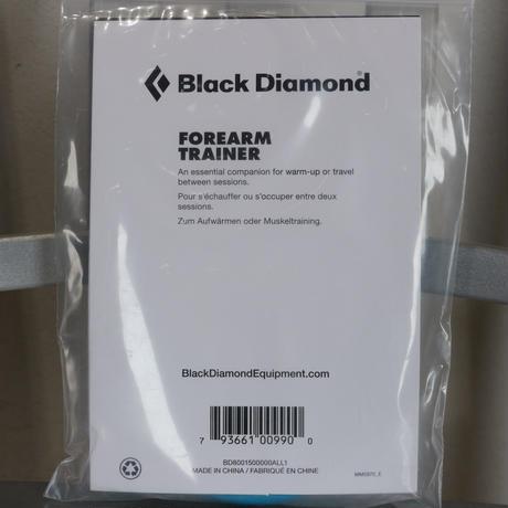 BLACK DIAMOND FOREARM TRAINER
