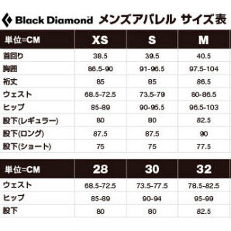 BLACK DIAMOND NOTION SHORTS Amber
