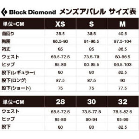 BLACK DIAMOND CREDO SHORTS Captain