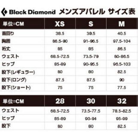 BLACK DIAMOND STACKED LOGO TEE Birch Heather