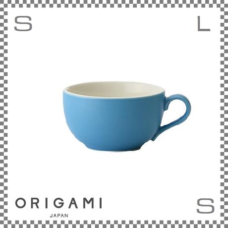 ORIGAMI オリガミ ラテボウル マットブルー 8oz Φ100/W125/H57mm 250cc コーヒーカップ バリスタが設計 日本製