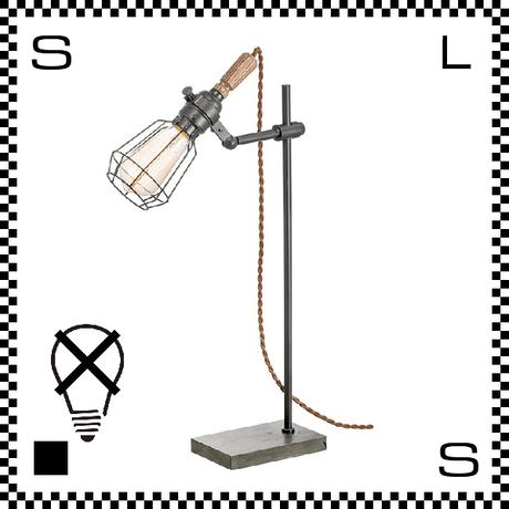 アートワークスタジオ Yard ヤードデスクライト ワイヤーシェード ビンテージメタル 電球なし アーム:515mm インダストリアル風 AW-0415Z-VME