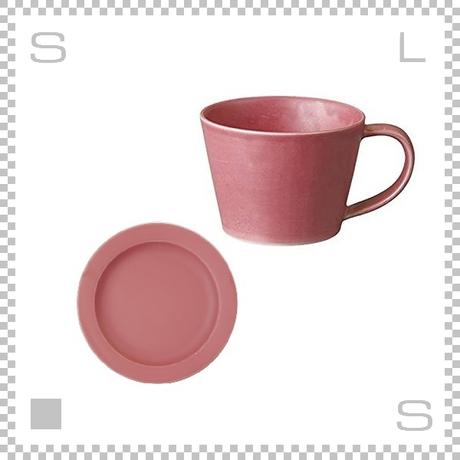SAKUZAN サクザン SARA サラ コーヒーカップ&ソーサー ワイン パステルカラー 日本製