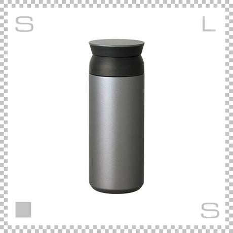 KINTO キントー トラベルタンブラー 500ml シルバー 携帯ボトル ステンレスボトル