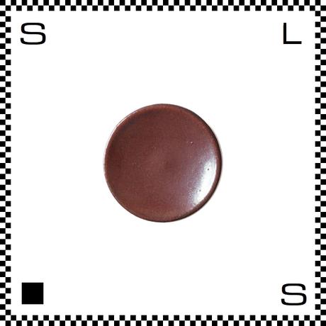 信楽焼 TETUAKA 鉄赤 小皿 Φ100/H15mm ラウンドプレート日本製