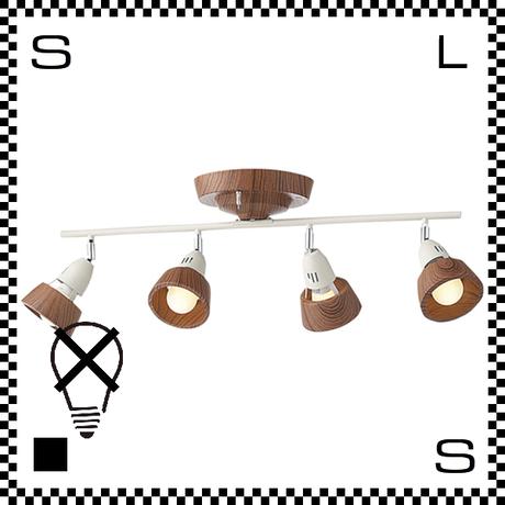 アートワークスタジオ Harmony ハーモニーリモートシーリングランプ 4灯 ベージュ/ホワイト 電球なし W825/H233mm リモコン付  AW-0321Z-BEWH