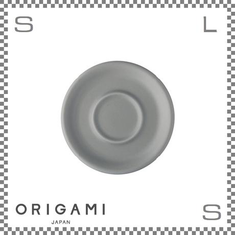 ORIGAMI オリガミ 6oz/8ozカップ兼用ソーサー マットグレー Φ147/H17mm コーヒーカップ用ソーサー 日本製