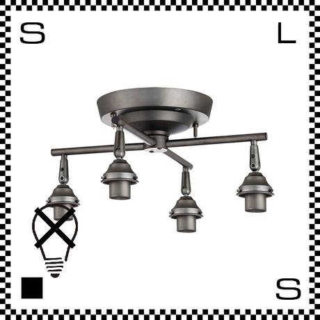 アートワークスタジオ 4灯シーリング クロスバータイプ リモートモデル ビンテージメタル リモコン付 電球別売 W465/H159mm E26 シーリングベース AW-0431-VME (※)