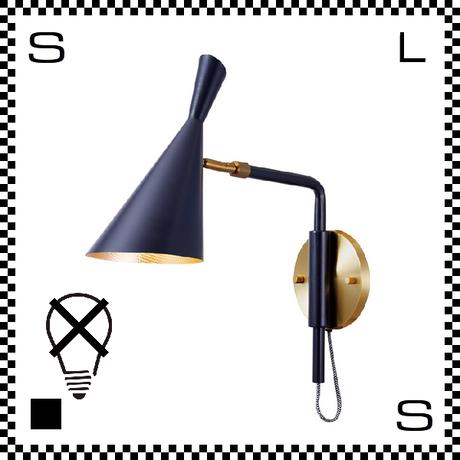アートワークスタジオ Genesis ジェネシスウォールランプ 電球なし ウォールライト ヤコブセン風 ロータリースイッチ 壁照明 ミッドセンチュリー AW-0509Z