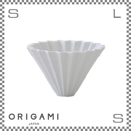 ORIGAMI オリガミ ドリッパー Mサイズ ホワイト 2~4杯用 磁器製 ブリューワー 日本製