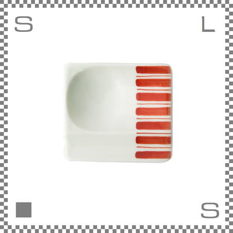 aiyu アイユー 重宝皿 渕十草 赤 レッド W8/D7.2/H1.3cm スクエアプレート 万能皿 箸置きスペースあり 波佐見焼 日本製