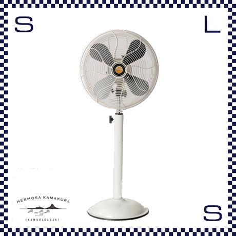 HERMOSA ハモサ レトロファンフロア 2019 アイボリー W335/D250/H810~1100mm 扇風機 高さ調節可能 RETRO FAN FLOOR rf-0219-iv