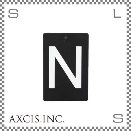 """AXCIS アクシス アイアンプレート """"N"""" W40/D2/H60mm アルファベットプレート スチール製 アイアンネームプレートホルダー用 hs2571"""