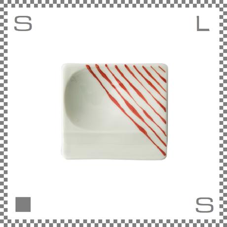 aiyu アイユー 重宝皿 つれづれ十草 赤 レッド W8/D7.2/H1.3cm スクエアプレート 万能皿 箸置きスペースあり 波佐見焼 日本製