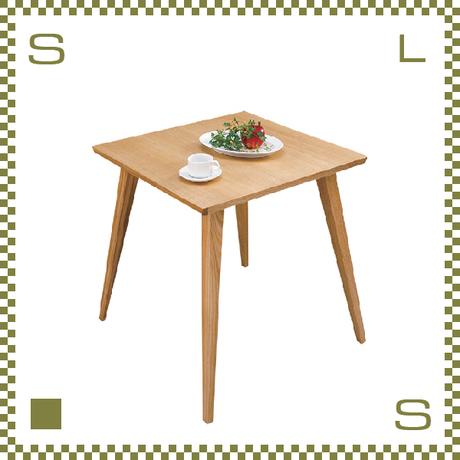 シンプルダイニングテーブル スクエア W65/D65/H70cm コンパクト 天然木使用 azu-cl786tna