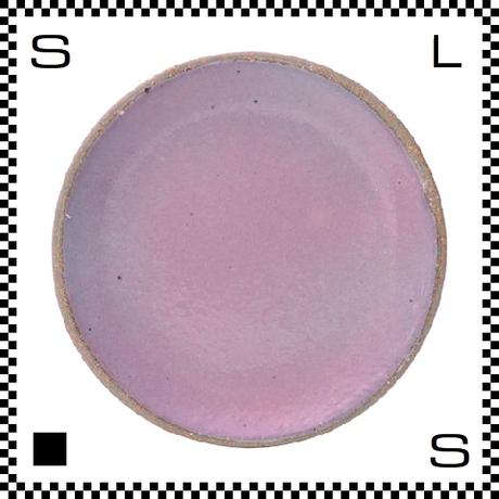 信楽焼 Whip ホイップ 大皿 ストロベリー ピンク Φ23/D2.5cm ラウンドプレート 平皿 パステルカラー ハンドメイド 日本製