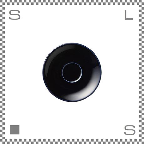 ORIGAMI オリガミ エスプレッソカップ用ソーサー ネイビー Φ128mm デミタスカップ用ソーサー 日本製