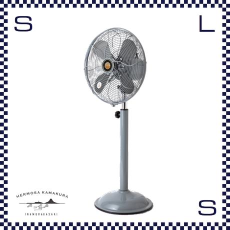 HERMOSA ハモサ レトロファンフロア 2019 サックス W335/D250/H810~1100mm 扇風機 高さ調節可能 RETRO FAN FLOOR rf-0219-sx