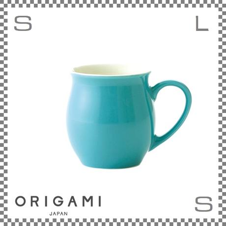 ORIGAMI オリガミ ピノアロママグ ターコイズ Φ82/W114/H88mm 280cc コーヒーマグ マグカップ アロマが愉しめる 日本製