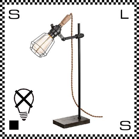 アートワークスタジオ Yard ヤードデスクライト ワイヤーシェード ブラック 電球なし アーム:515mm インダストリアル風 シーリングカバー付 AW-0415Z-ME