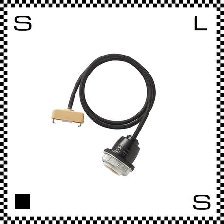 アートワークスタジオ ペンダントライト用エナメルソケット&コード ブラック 1灯/100cm  BU-1142Z-BK