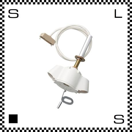 アートワークスタジオ ペンダントライト用ソケット&コード 2灯/100cm  BU-1128Z