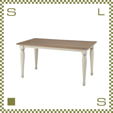 ダイニングテーブル フレンチクラシック風 W150/D80/H71cm アンティーク調 azu-cl467t