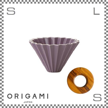 ORIGAMI オリガミ ドリッパーセット ドリッパー Sサイズ パープル 1~2杯用&専用ドリッパーホルダー