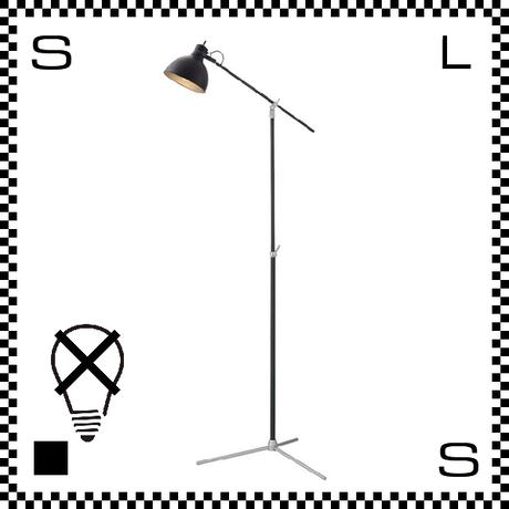 アートワークスタジオ Soho ソーホーフロアランプ ブラック 電球なし ブルックリンスタイル インダストリアル風  AW-0294Z-BK