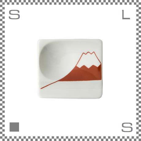 aiyu アイユー 重宝皿 富士山 赤 レッド W8/D7.2/H1.3cm スクエアプレート 万能皿 箸置きスペースあり 波佐見焼 日本製