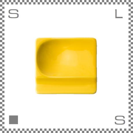 aiyu アイユー 重宝皿 イエロー W8/D7.2/H1.3cm スクエアプレート 万能皿 箸置きスペースあり 波佐見焼 日本製