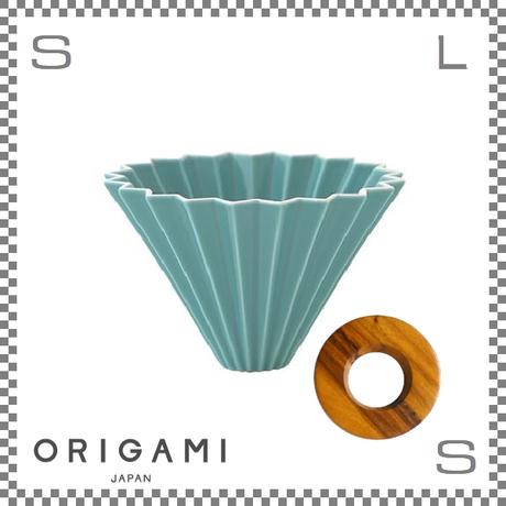 ORIGAMI オリガミ ドリッパーセット ドリッパー Mサイズ ターコイズ 2~4杯用 &専用ドリッパーホルダー
