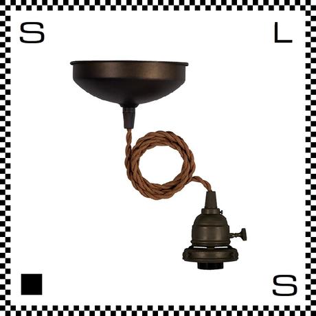 アートワークスタジオ 真鍮ペンダント ビンテージブラック コード:980mm ロータリースイッチ付 電球別売 ソケットコード E26 AW-0425-VBK (※)