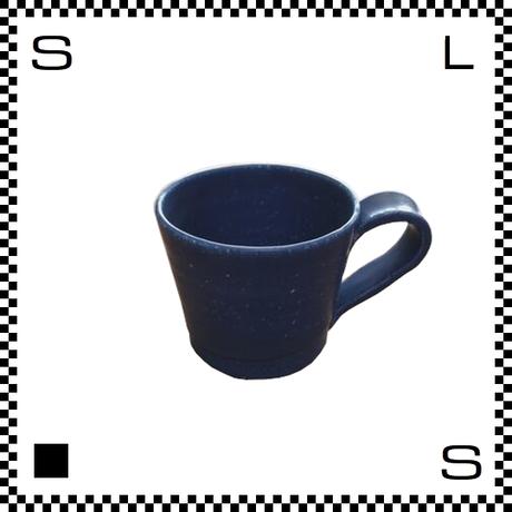 ヤマ庄陶器 信楽焼 Indigo Blue インディゴブルー マグカップ Φ8/H7.5cm コーヒーカップ ハンドメイド 日本製