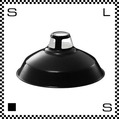 アートワークスタジオ Enamel Shade エナメルシェード Lサイズ ブラック シェードのみ Φ400/H190mm ホーロー仕上げ ビンテージライン風 AW-0035-BK