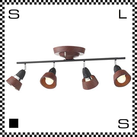 アートワークスタジオ Harmony ハーモニーリモートシーリングランプ 4灯 ブラウン/ブラック 電球付 W825/H233mm リモコン付  AW-0321V-BNBK
