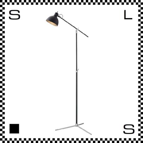 アートワークスタジオ Soho ソーホーフロアランプ ブラック 電球付 ブルックリンスタイル インダストリアル風  AW-0294V-BK