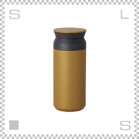 KINTO キントー トラベルタンブラー 350ml コヨーテ 携帯ボトル ステンレスボトル