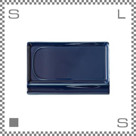 aiyu アイユー 重宝皿ロング 瑠璃 ルリ W23.6/D15.7/H1.2cm スクエアプレート 万能皿 箸置きスペースあり 波佐見焼 日本製