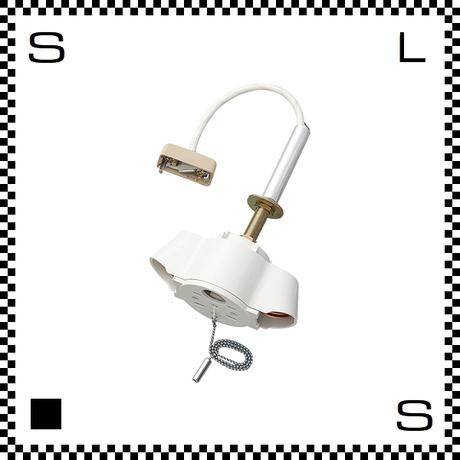 アートワークスタジオ ペンダントライト用ソケット&コード 2灯/30cm  BU-1131Z