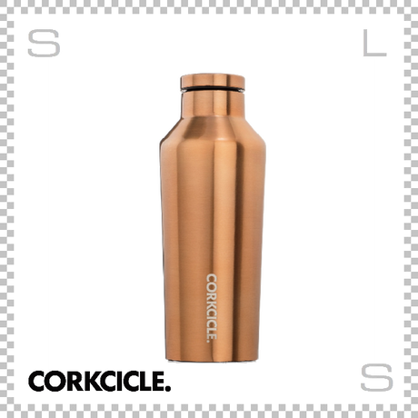CORKCICLE コークシクル メタリック キャンティーン カパー 9oz 2009EC ステンレス製 マグボトル 携帯ボトル