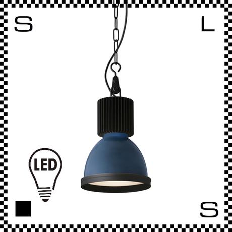 アートワークスタジオ Studio スタジオペンダントライト ディープブルー ブルックリンスタイル ビッグシェード LED電球付 Φ220/417mm インダストリアル風  AW-0463E-DBL