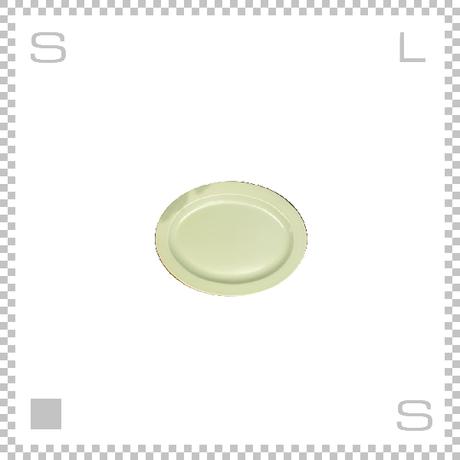 SAKUZAN サクザン SARA サラ オーバルプレート Sサイズ ライトグリーン W130/D103/H12mm パステルカラー 日本製
