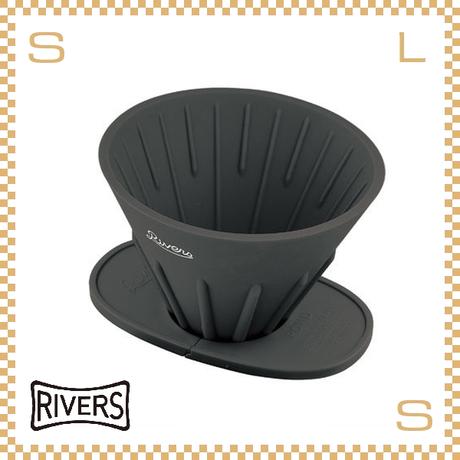 RIVERS リバーズ コーヒーポアオーバーセット ブラック コーヒードリッパーケイブリバーシブル&ドリッパーホルダーポンドF