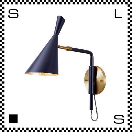 アートワークスタジオ Genesis ジェネシスウォールランプ 電球付 ウォールライト ヤコブセン風 ロータリースイッチ 壁照明 ミッドセンチュリー AW-0509V