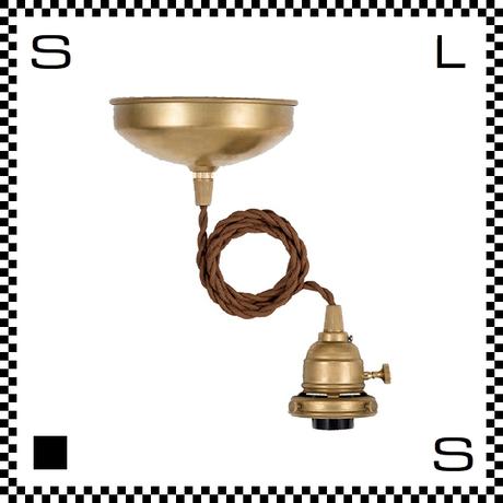 アートワークスタジオ 真鍮ペンダント ブラス コード:980mm ロータリースイッチ付 電球別売 ソケットコード E26 AW-0425-BS (※)