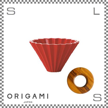 ORIGAMI オリガミ ドリッパーセット ドリッパー Sサイズ レッド 1~2杯用&専用ドリッパーホルダー