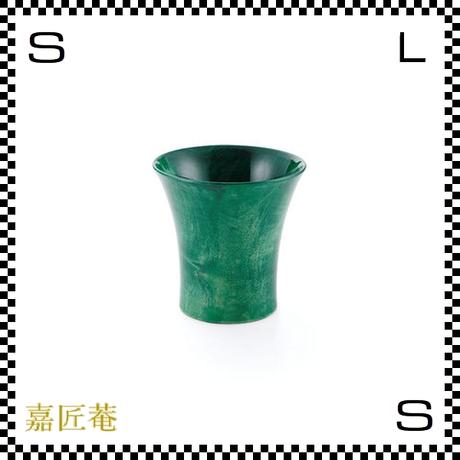 Colorful Cool Cup カラフルクールカップ グリーン Φ9.8/H10cm 天然栃材使用 お猪口 ちょこ 冷酒グラス 日本製
