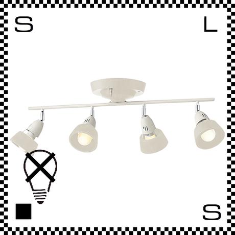 アートワークスタジオ Harmony ハーモニーリモートシーリングランプ 4灯 ホワイト 電球なし W825/H233mm リモコン付  AW-0321Z-WH