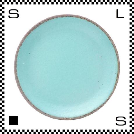 信楽焼 Whip ホイップ 大皿 ミント グリーン Φ23/D2.5cm ラウンドプレート 平皿 パステルカラー ハンドメイド 日本製